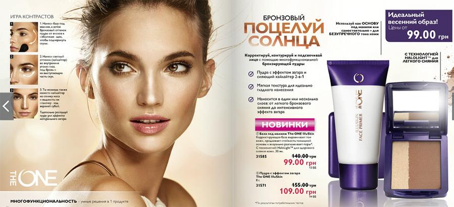белорусская сыворотка для роста волос